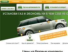 Tablet Preview of gas-centre.com.ua